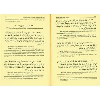 Sahihi Buhari Tercüme ve Şerhi, 11 Cilt