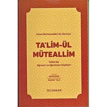 Talimul Muteallim