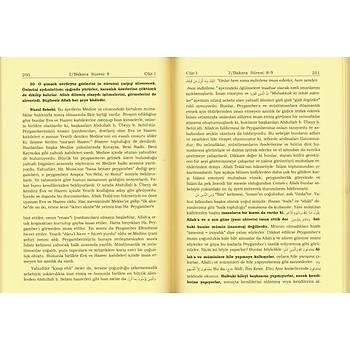 Hak Dini Kuran Dili Elmalılı Kuranı Kerim Tefsiri, Şamua