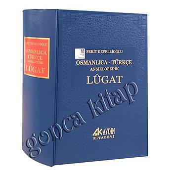 Osmanlıca Türkçe Ansiklopedik Lugat