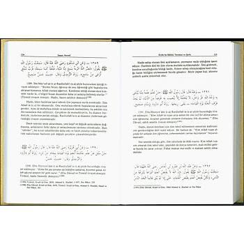 Riyazüs Salihin Tercüme ve Şerhi, 6 Cilt