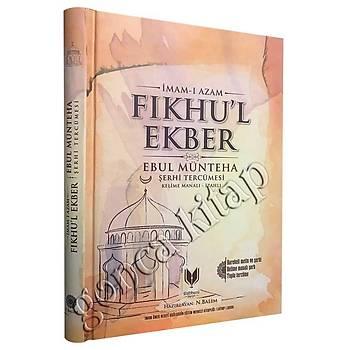 Fýkhul Ekber, Ebul Münteha Tercümesi