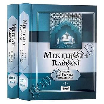 Mektubatý Rabbani, 2 Cilt