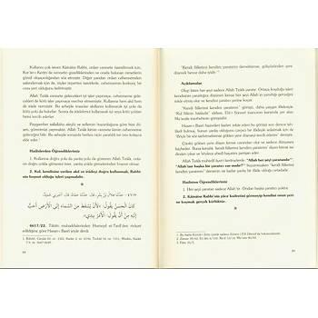 Kitabüs Sünne, Termo Deri