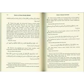 Kenzul Ummal, 15 Cilt Takým