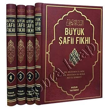 Büyük Þafii Fýkhý, 4 Cilt