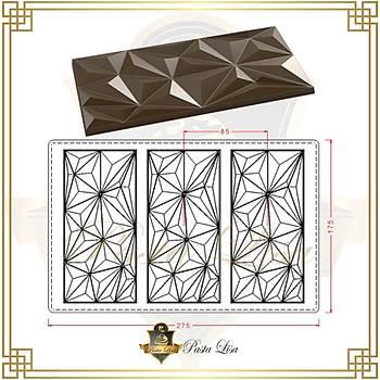 Polikarbon Çikolata Kalýbý - Elmas Desen (Özel Seri)