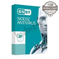 Eset Nod32 Antivirus 3 Kullanýcý 1 Yýl