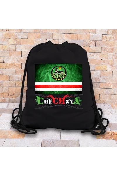 Chechnya Kafkas Sýrt Çantasý