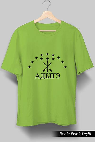 Adige Kafkas Unisex Tiþört