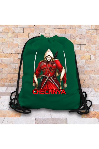 Chechenya Okul Renkli Sýrt Çantalarý