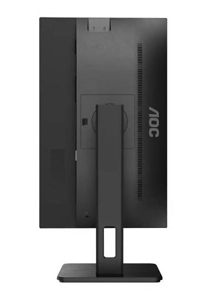 23.8 AOC 24P2Q IPS FHD 4MS 75HZ HDMI VGA DVI DP PIVOT