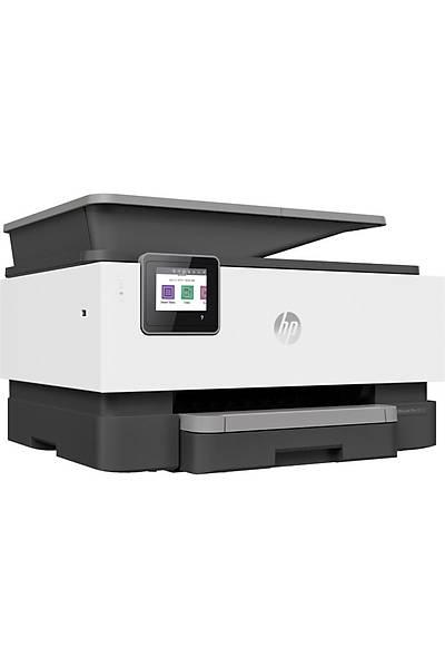 HP OfficeJet Pro 9013 Çok Fonksiyonlu (1KR49B)