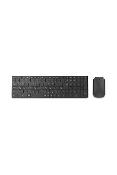 Microsoft 7N9-00017 Designer Bluetooth TR Set