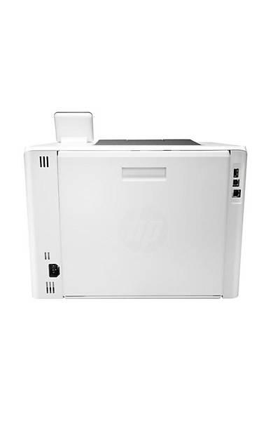 HP LaserJet Pro M454dw Tek Fonksiyonlu (W1Y45A)