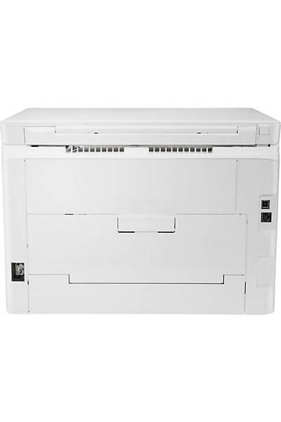 HP LaserJet Pro M183fw  Çok Fonksiyonlu (7KW56A)