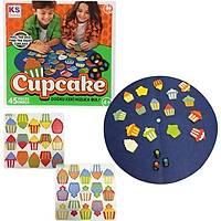 Ks Games 25107 Cupcake Bulma Oyunu 45 Parça