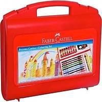 Faber-Castell Boyama Çantasý