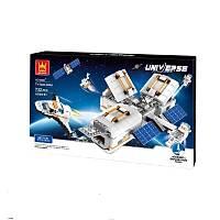 Wange Lego 732 Parça Uzay Ýstasyonu 4850