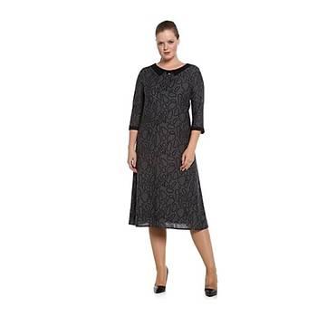 Nidya Moda Büyük Beden Triko Elbise-4070JG