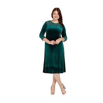 Nidya Moda Büyük Beden Dantel Kombinli Elbise-4078KY