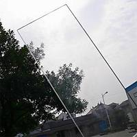 0.75mm - 125x205 cm - Solid Polikarbon Levha