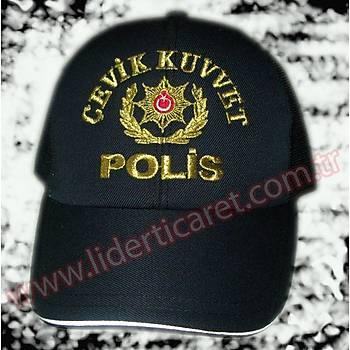 Polis Çevik Kuvvet Müdür Kepi Reflektörlü Yazlýk
