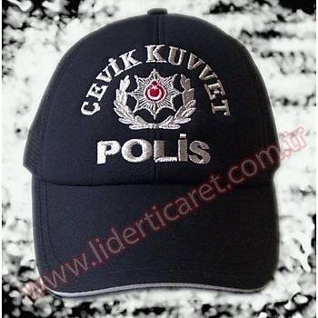 Polis Çevik Kuvvet Amir/komiser Kepi Reflektörlü Yazlýk