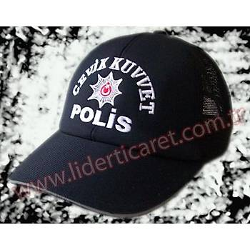 Polis Çevik Kuvvet Memur Kepi Reflektörlü Yazlýk