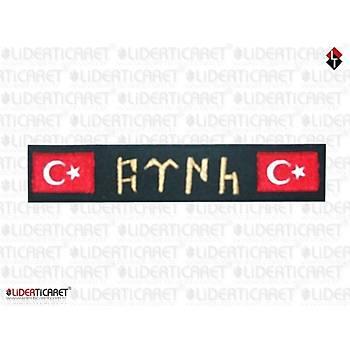 Göktürkçe '' TÜRK ''  Yazýlý Bacak Kýlýfý Yazýsý Cýrtlý