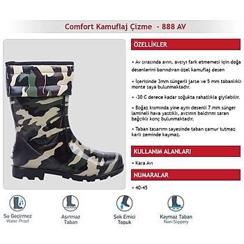 Comfort Kamuflaj Çizme - 888 AV - Kara Avý Çizmesi