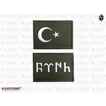 TÜRK Yazýsý Göktürkçe & TÜRK Bayraðý Yeþil Renk Ýkili Set Cýrtlý Model