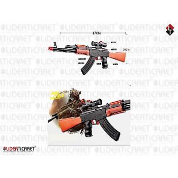 Oyuncak Tüfek Makineli