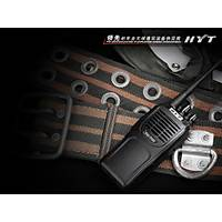 HYT TC700 VHF Profesyonel El Telsizi