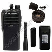 Motorola CP040 VHF Commercial Serisi Profesyonel El Telsizi (136-174MHz)