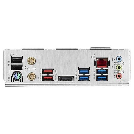 GIGABYTE Z590 UD AC DDR4 5333MHz (OC) DP M.2 USB3.2 Wi-Fi RGB ATX 1200p