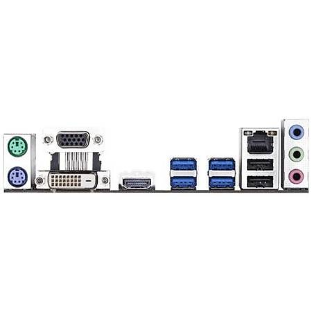 GIGABYTE B450M S2H DDR4 3200MHz (OC) VGA DVI HDMI M.2 AURA RGB mATX AM4