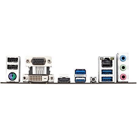 GIGABYTE B550M S2H DDR4 4266MHz (OC) HDMI DVI-D VGA M.2 USB 3.2 mATX AM4