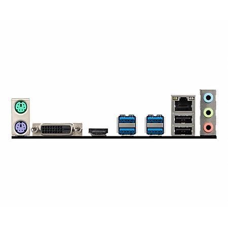 MSI B450M-A PRO MAX DDR4 4133MHz (OC) VGA DVI HDMI GLAN SATA 6GB/S M.2 USB3.1 mATX AM4