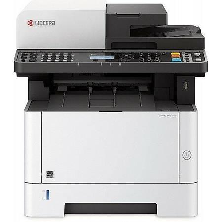 Kyocera M2635DN Fotokopi Tarayýcý Fax Lazer Yazýcý