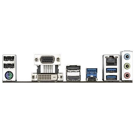 GIGABYTE B560M DS3H DDR4 5333MHz (OC) D-Sub DVI-D HDMI DP M.2 USB3.2 RGB Micro ATX 1200p