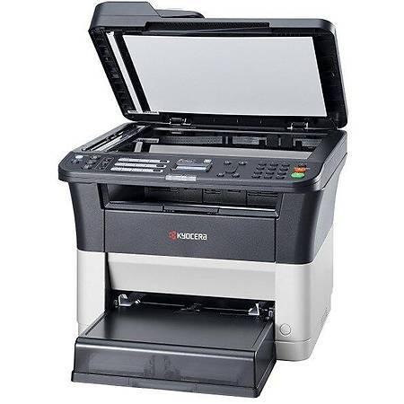 Kyocera FS-1125MFP Fax Fotokopi Tarayýcý Lazer Yazýcý