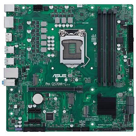 ASUS PRO Q570M C/CSM DDR4 3200MHz HDMI DP M.2 USB3.2 Micro-ATX 1200p