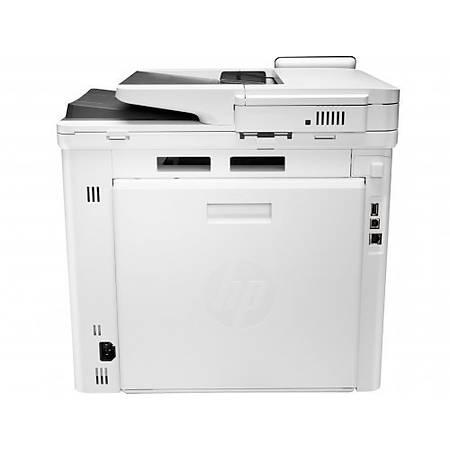 HP LaserJet Pro M479DW Fotokopi Tarayýcý Renkli Lazer Yazýcý W1A77A