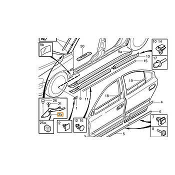 S60/V70/XC70 ÖN CAM UÇ PLASTÝK KAPLAMASI SOL