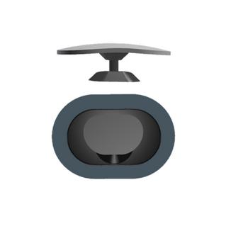 Optimum Oval-2 Ayna