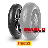 Pirelli Diablo Rosso IV 120/70ZR17 (58W)