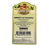 Kýrkkilit( At Kuyruðu) 40 gram(EQUISETUM ARVENSE)