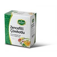 Akzer Zencefilli Çörekotlu Bitkisel Çay 60 lý