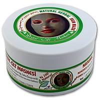 Natural Herbal  Cilt Maskesi 200 gram